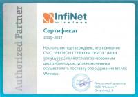 InfiNet-2015